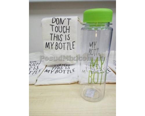 Бутылочка My Bottle зеленая (Май Боттл) в чехле.