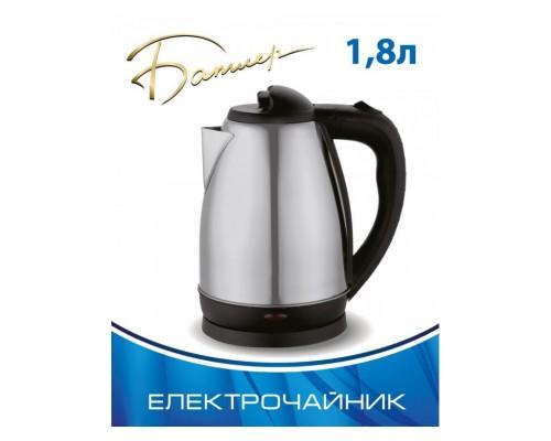 Чайник Batler 1018 объем 1.8 литра, электрический из нержавеющей стали, 1800Вт.