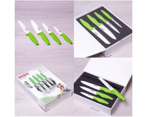 Набор кухонных керамических ножей 5 предметов Kamille 5162