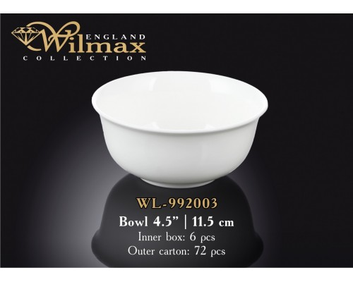 Салатник Wilmax WL-992003 круглый 11,5 см.