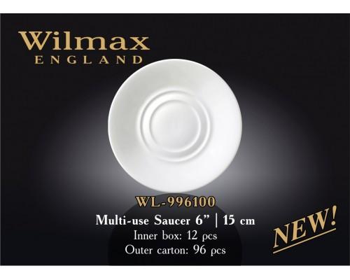 Блюдце Wilmax WL-996100 универсальное 15 см.