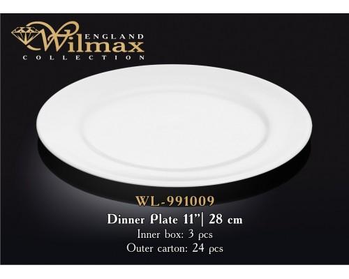 Тарелка Wilmax WL-991009 плоская круглая 28 см