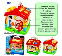 Развивающая игрушка Говорящий домик Play Smart 9149 PM  Детские товары