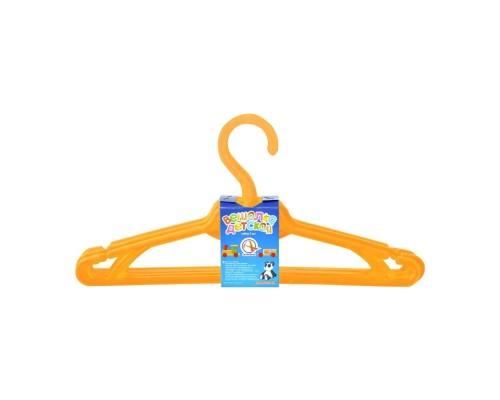 Вешалка для одежды детская 5 шт оранжевый Алеана 121074 PM