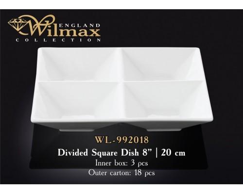 Менажница Wilmax  квадратная 20 см.