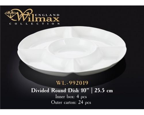 Менажница Wilmax  круглая 25,5 см