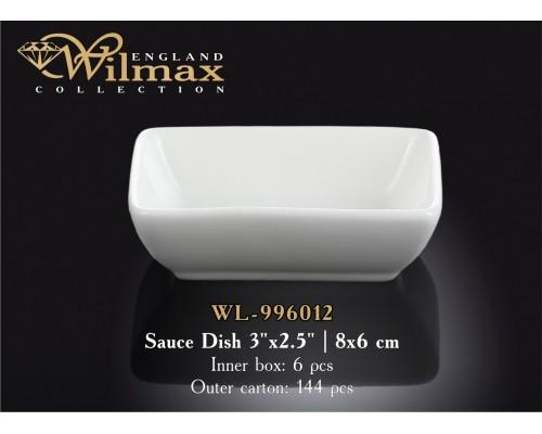 Емкость Wilmax WL-996012 для соуса 8х6 см.